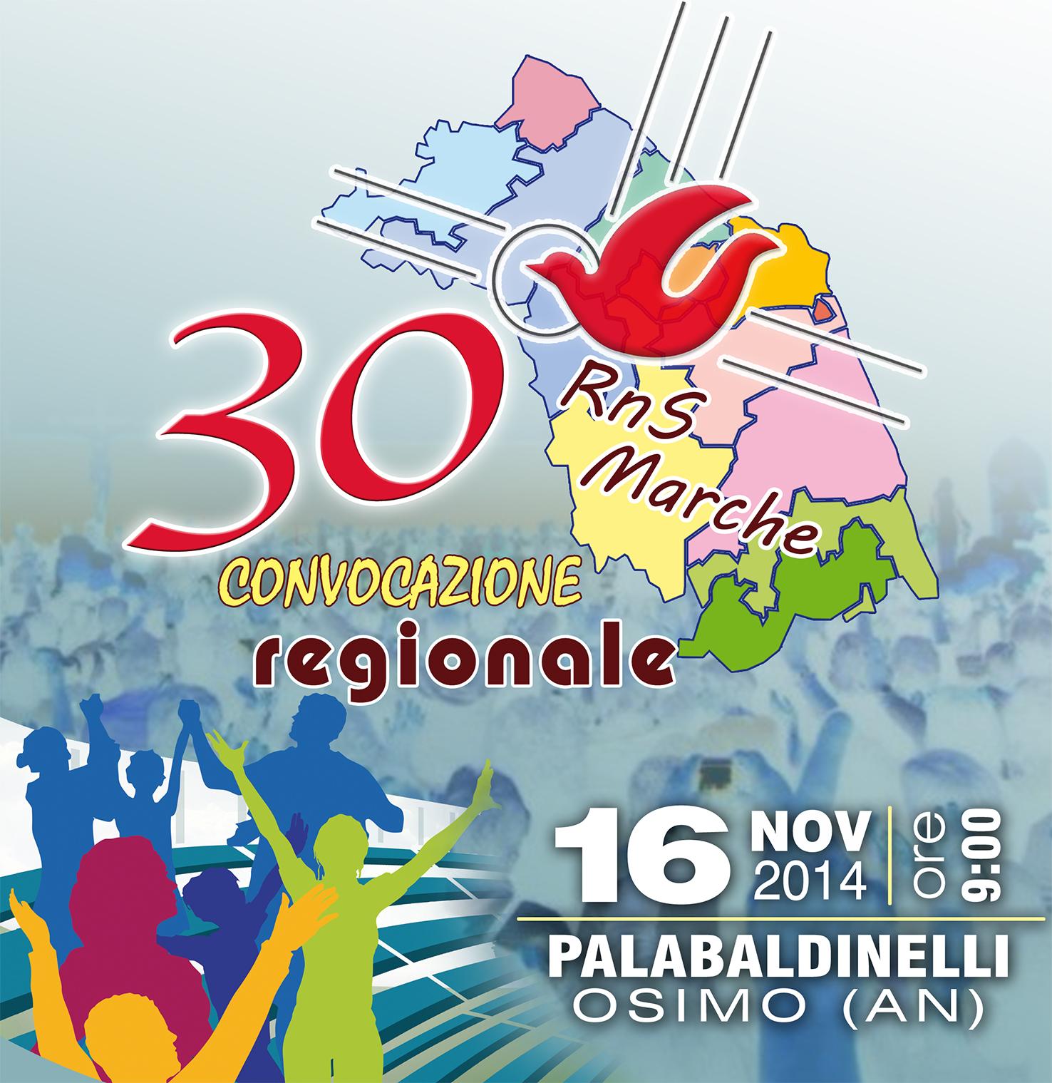 preview convocazione regionale