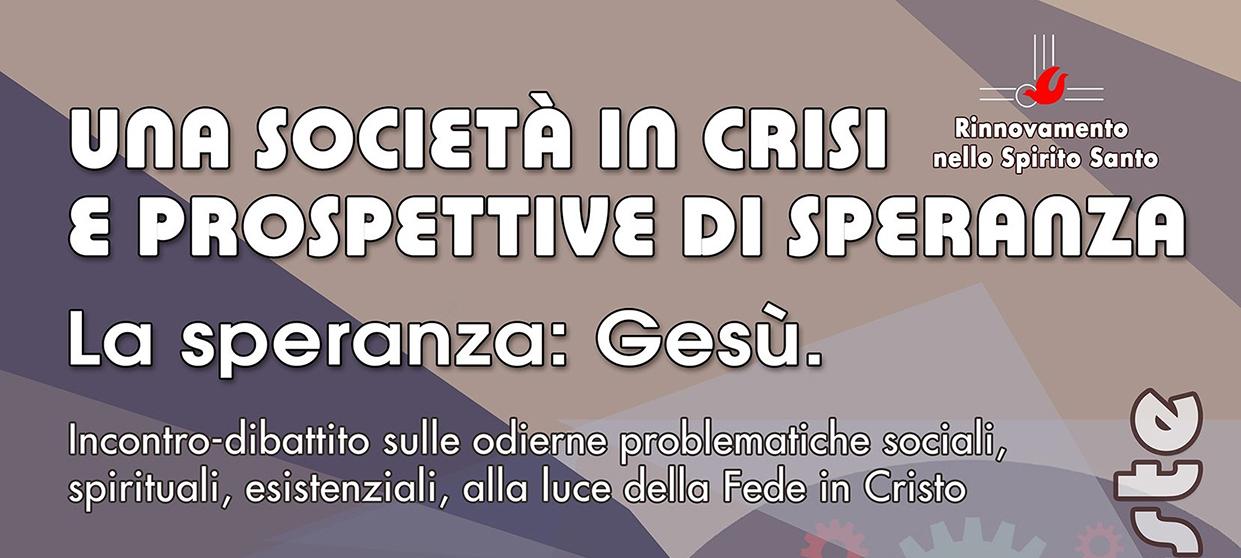 Incontro Cultura di Pentecoste ad Ascoli Piceno